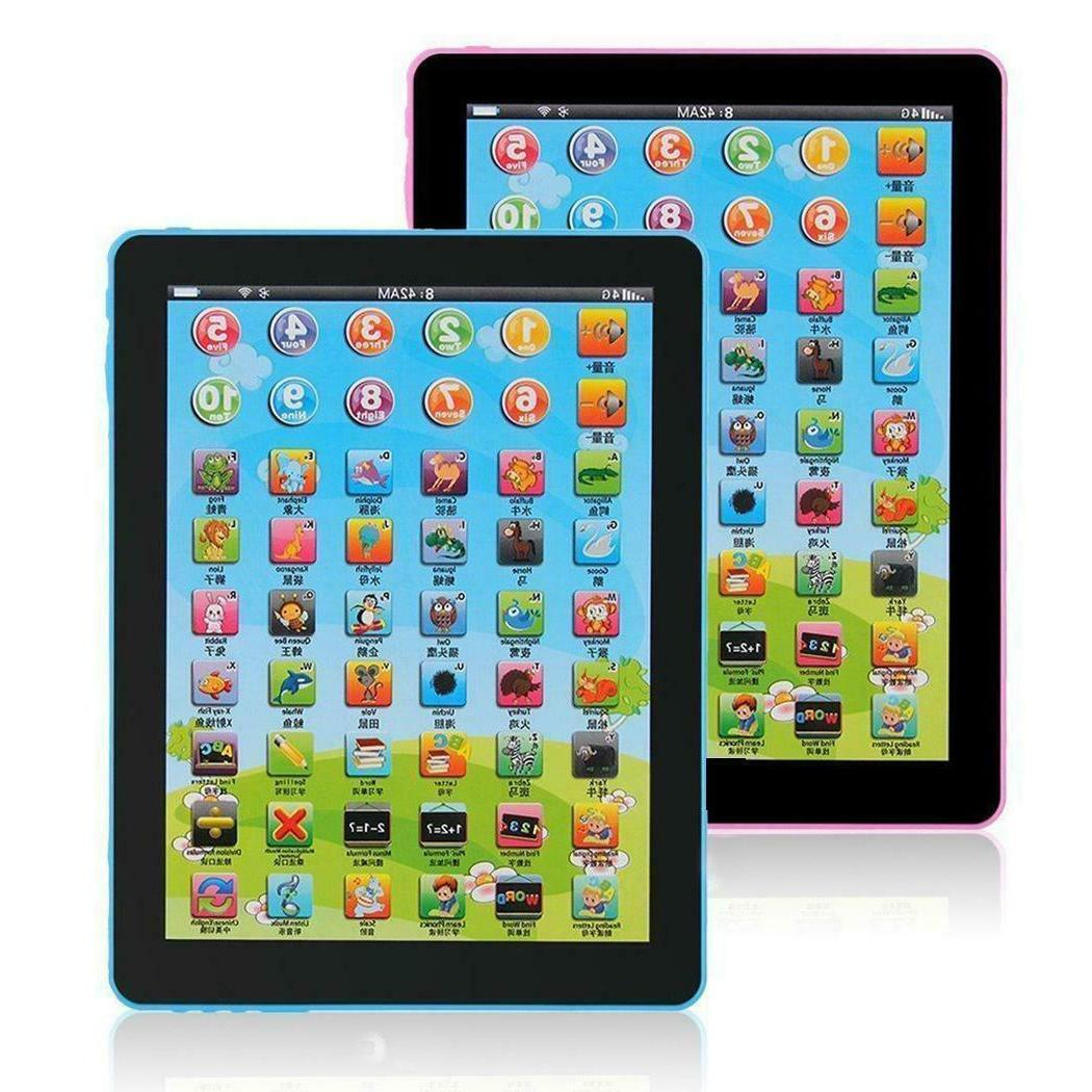 Kids Babys Touch Pad Computer Education